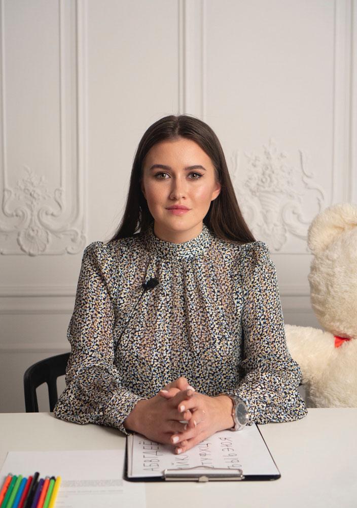 Анастасия Кузьминова - Онлайн школа «Эрудит»